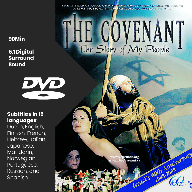 DVD – The Covenant The Story of My People