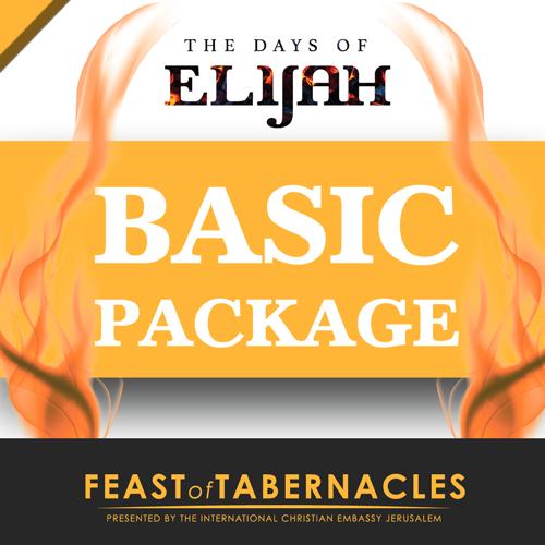 Feast 2021 Basic Package